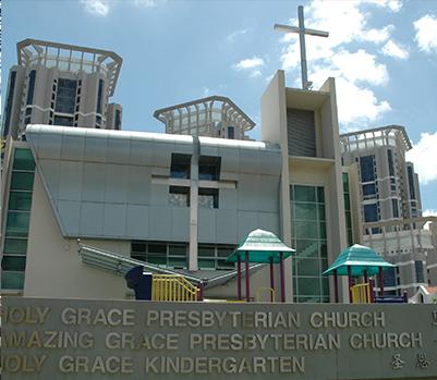 AGPC 2004