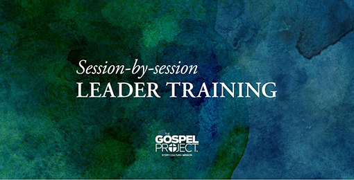 TGP-leader-training AGPC
