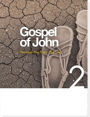 gospel of john 1
