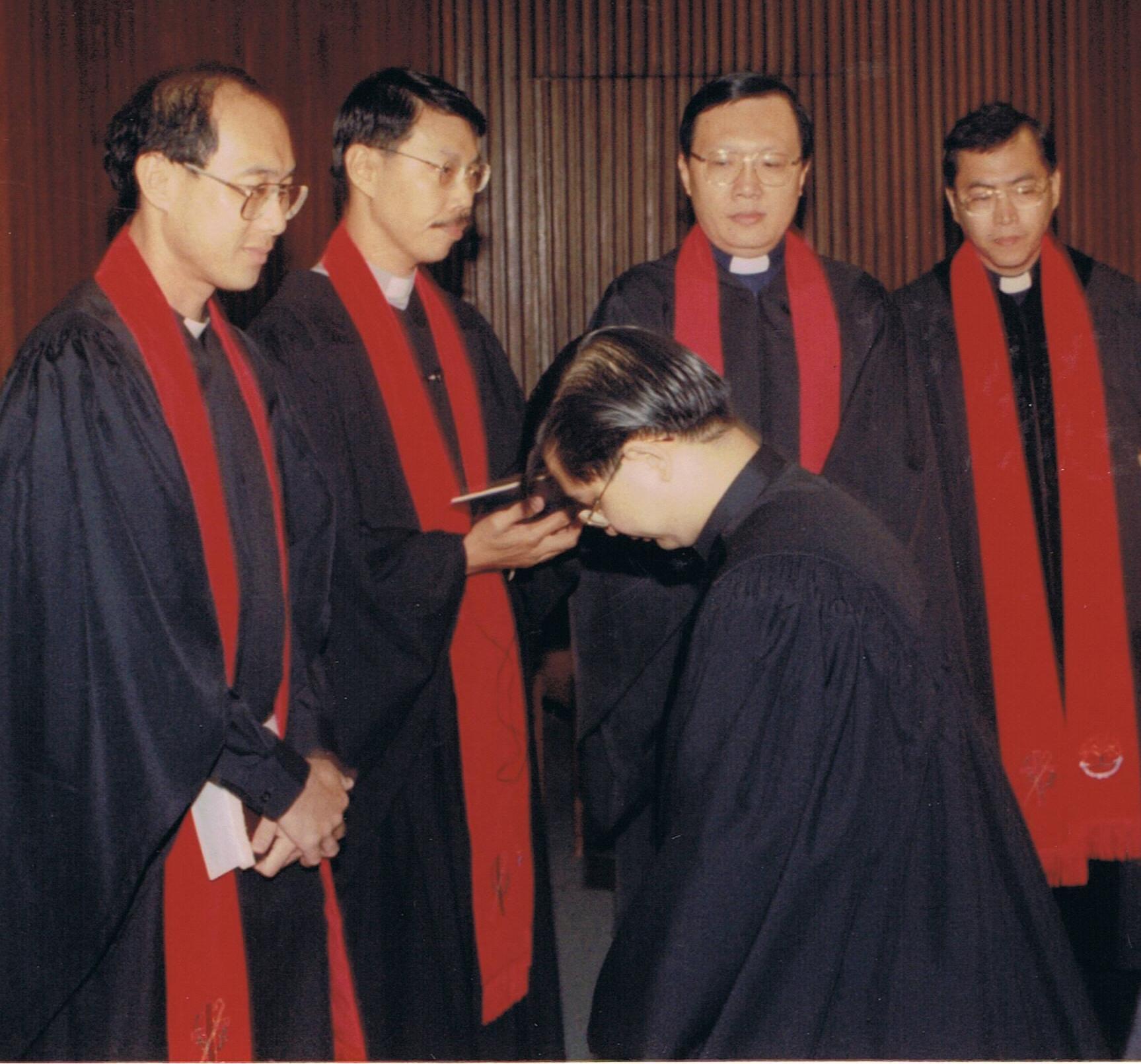 Rev Gan